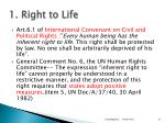 1 right to life1