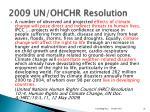 2009 un ohchr resolution