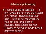 achebe s philosophy
