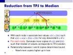 reduction from tpj to median