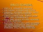 balco scandal