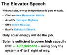 the elevator speech