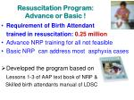 resuscitation program advance or basic