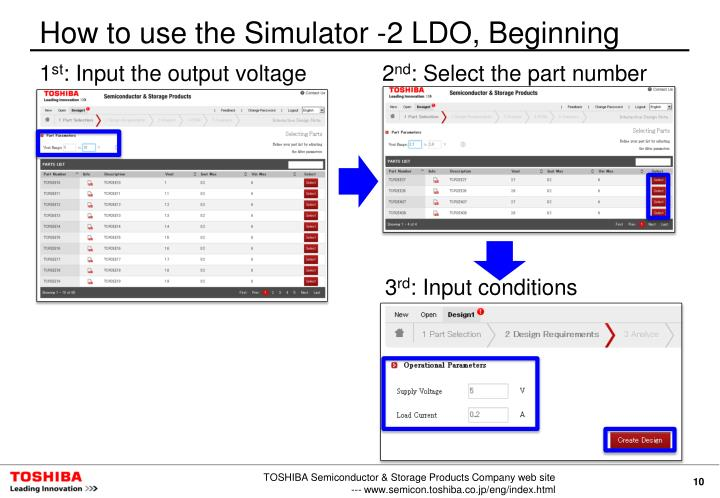 How to use the Simulator -2 LDO, Beginning