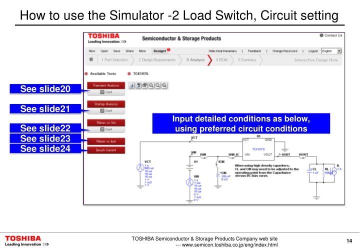 How to use the Simulator -2 Load Switch, Circuit setting