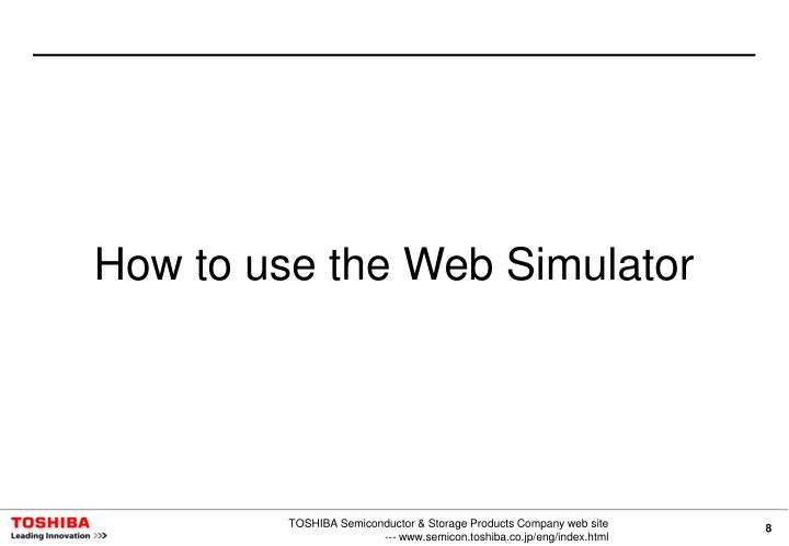 How to use the Web Simulator