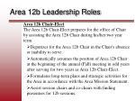 area 12b leadership roles3