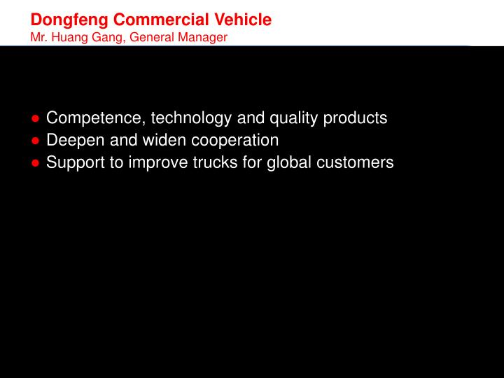 Dongfeng Commercial Vehicle