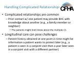 handling complicated relationships