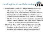handling complicated relationships2