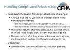 handling complicated relationships3