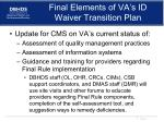 final elements of va s id waiver transition plan