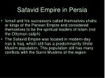 safavid empire in persia