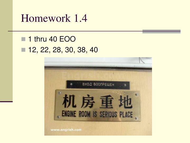 Homework 1.4