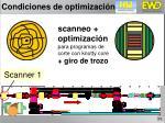 condiciones de optimizaci n1