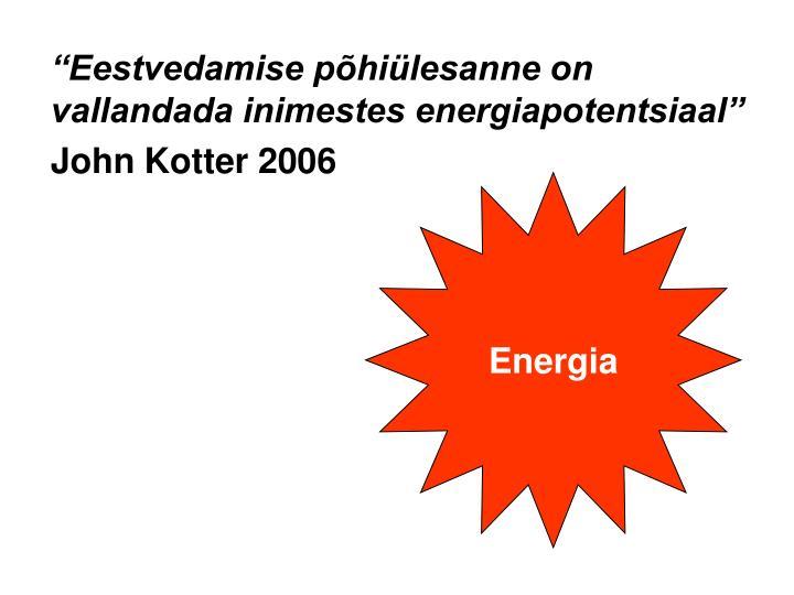 Eestvedamise philesanne on vallandada inimestes energiapotentsiaal