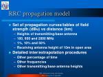 rrc propagation model