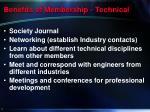 benefits of membership technical