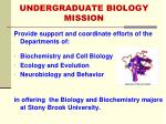 undergraduate biology mission