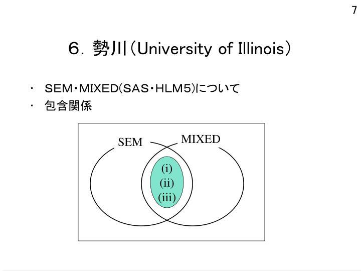 SEM・MIXED