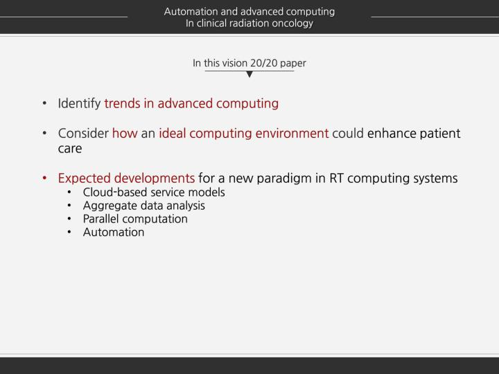 Automation and advanced computing