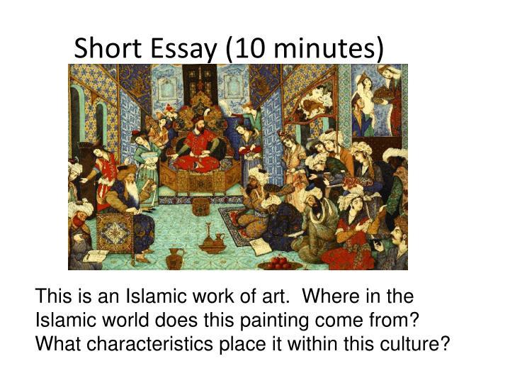 Short Essay (10 minutes)