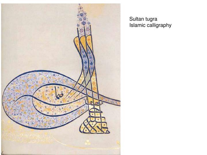 Sultan tugra