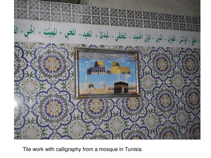 Tile work with calligraphy from a mosque in Tunisia