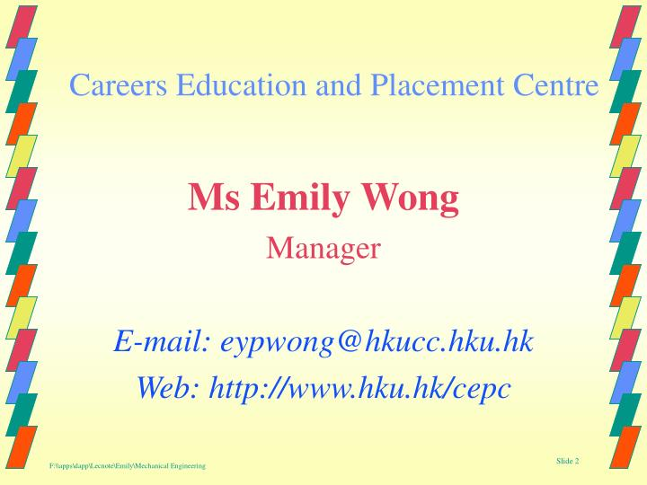 Careers Education and Placement Centre