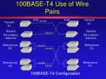 100base t4 use of wire pairs