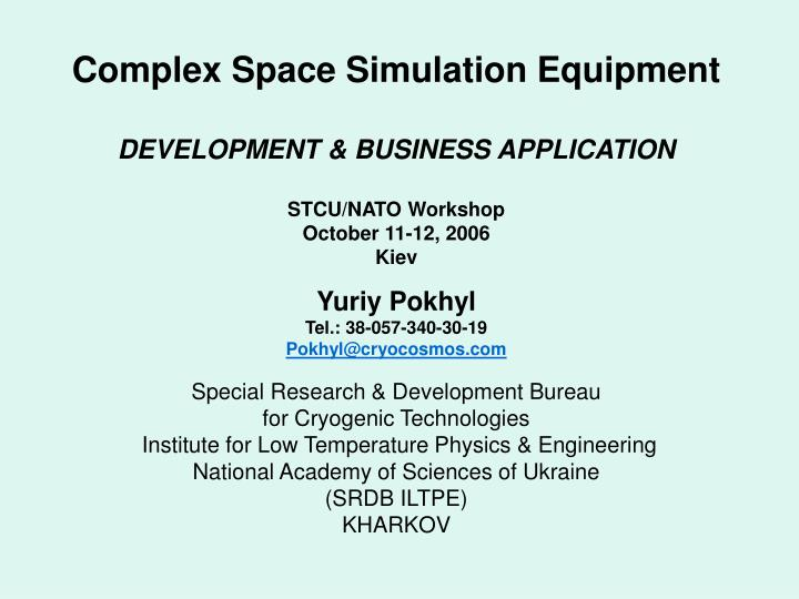 Complex Space Simulation Equipment