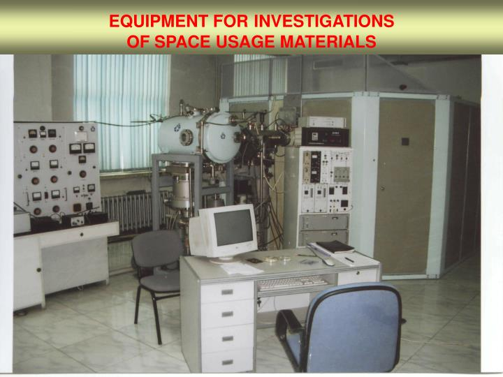 EQUIPMENT FOR