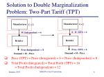 solution to double marginalization problem two part tariff tpt