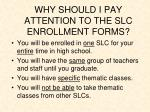why should i pay attention to the slc enrollment forms