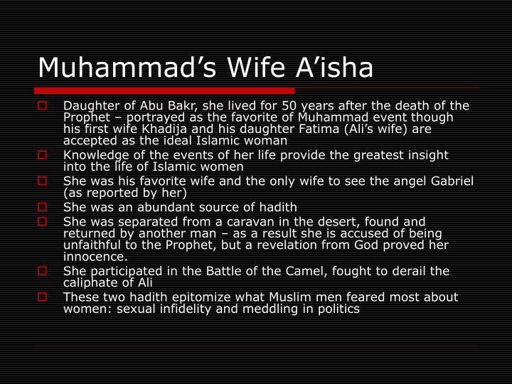 Muhammad's Wife A'isha