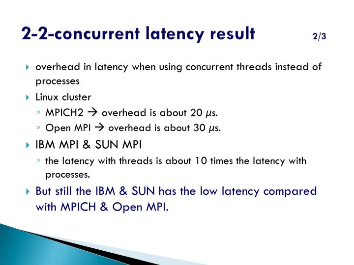 2-2-concurrent latency result