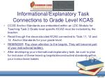 informational explanatory task connections to grade level kcas