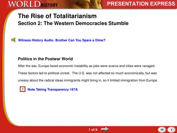 essay on the rise of totalitarianism Find rise of totalitarianism lesson plans and teaching resources quickly find that inspire student learning.