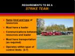 requirements to be a strike team