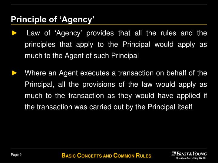 Principle of 'Agency'