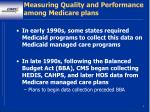 measuring quality and performance among medicare plans