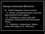 intergovernmental relations3