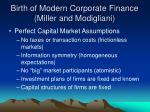 birth of modern corporate finance miller and modigliani