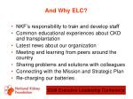 and why elc