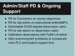 admin staff pd ongoing support