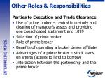 other roles responsibilities2