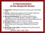 6 characteristics of the nonprofit sector