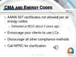 cma and energy codes