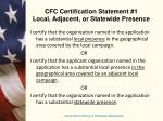 cfc certification statement 1 local adjacent or statewide presence