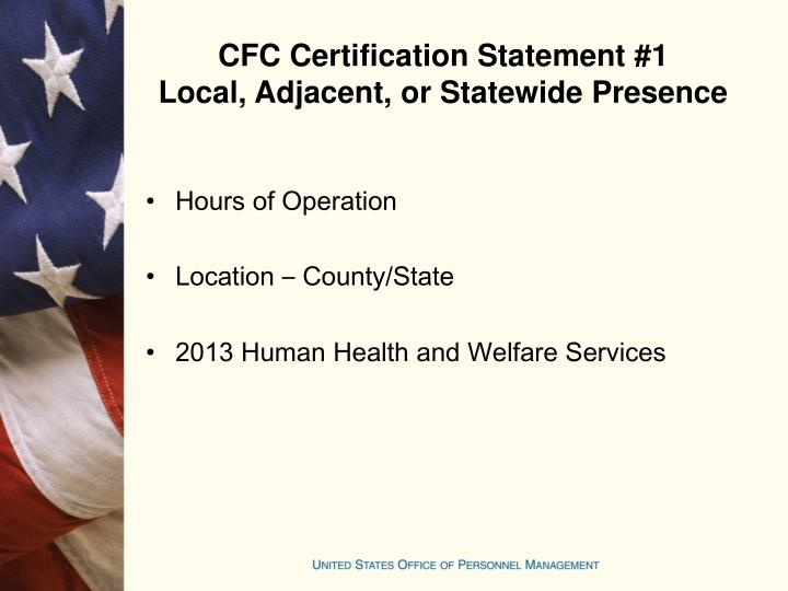 CFC Certification Statement #1